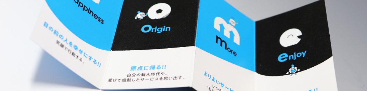川崎フロンターレ 行動指針カード
